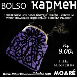 """kit BOLSO """"кармен"""" + patrón encaje ruso"""