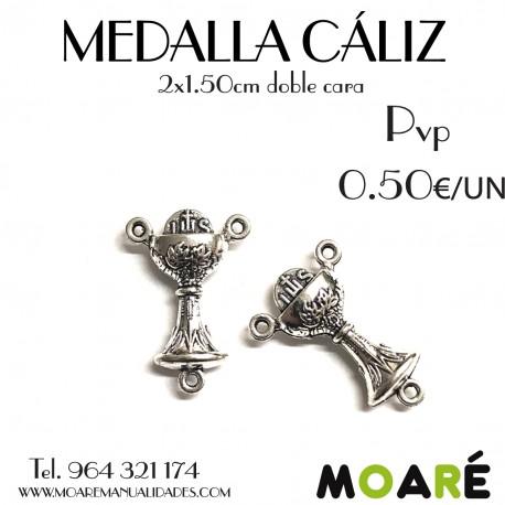 Ave maria medalla Rosario CÁLIZ