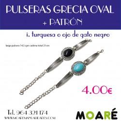 Pulsera GRECIA OVAL + picado