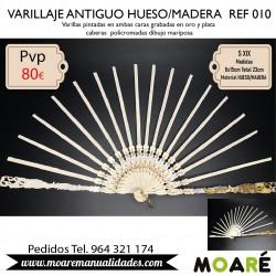 VARILLAJE ANTIGUO HUESO/MADERA REF010